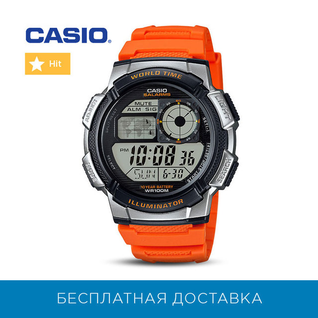 Наручные часы Casio AE-1000W-4B мужские кварцевые