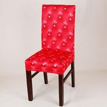 Чехол на стул противогрязевой эластичное покрытие для офисного