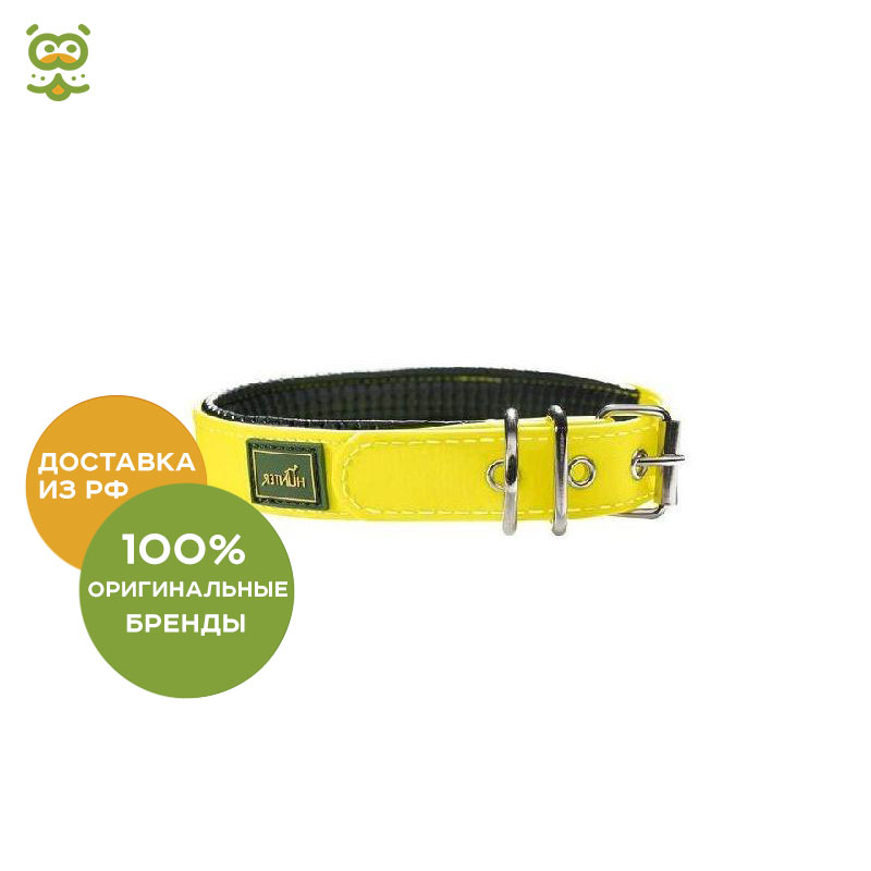 Hunter Convenience Comfort Collar for Dogs, 27 - 35 cm, Yellow collar hunter convenience comfort for dogs 47 55 cm black