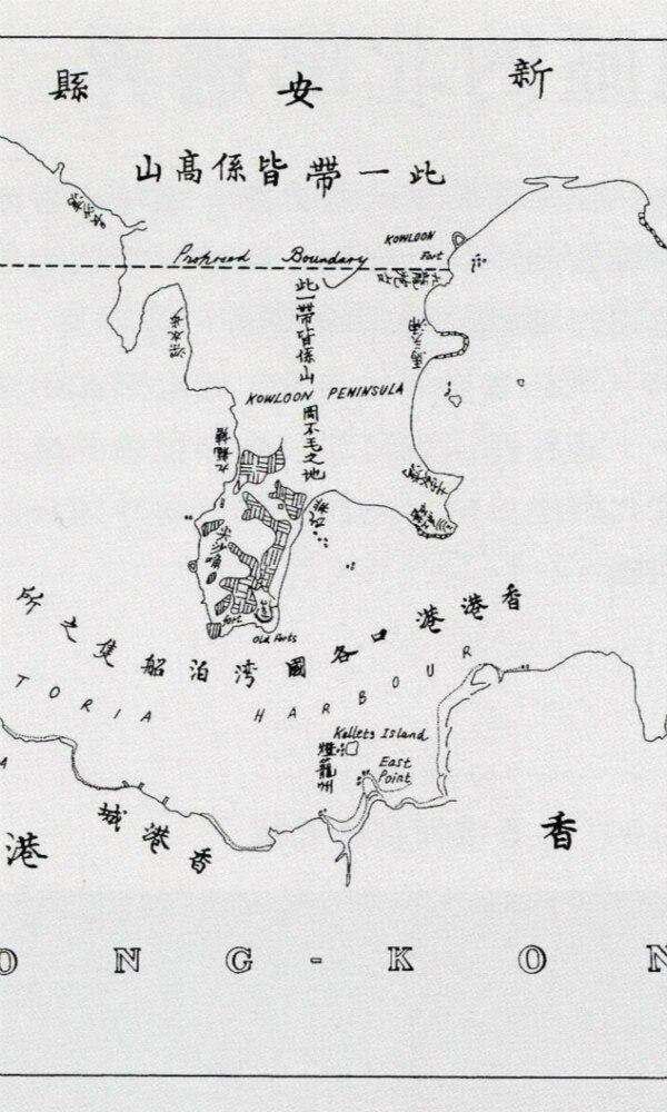 《中英北京条约》封面图片