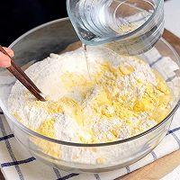 时蔬玉米面饼的做法图解2
