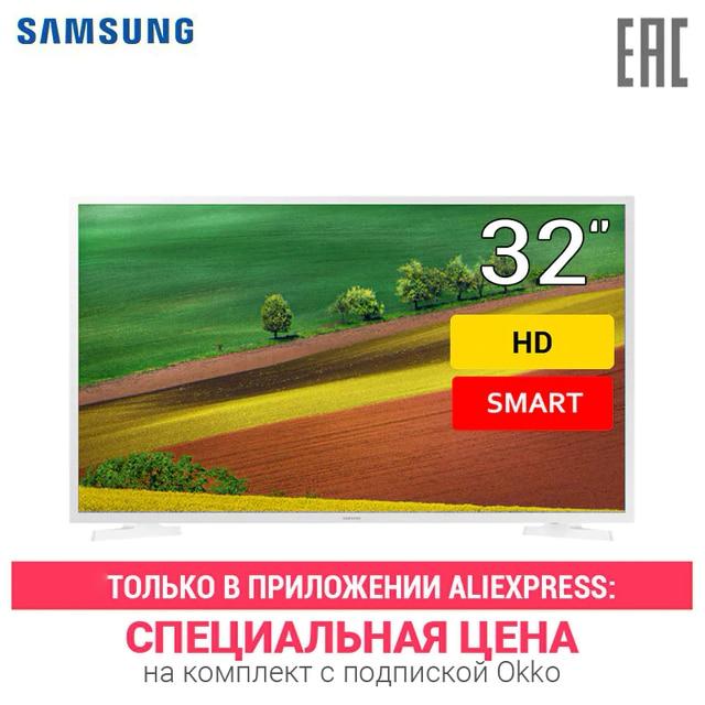 "Телевизор 32"" Samsung UE32N4510 HD SmartTV"