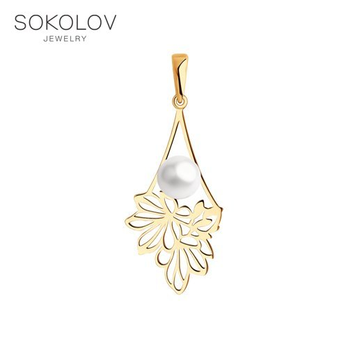Pendant SOKOLOV Gold With Pearls Fashion Jewelry 585 Women's Male
