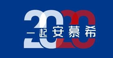 2020年支付宝集五福迎新春最新活动攻略 精品种草 第7张