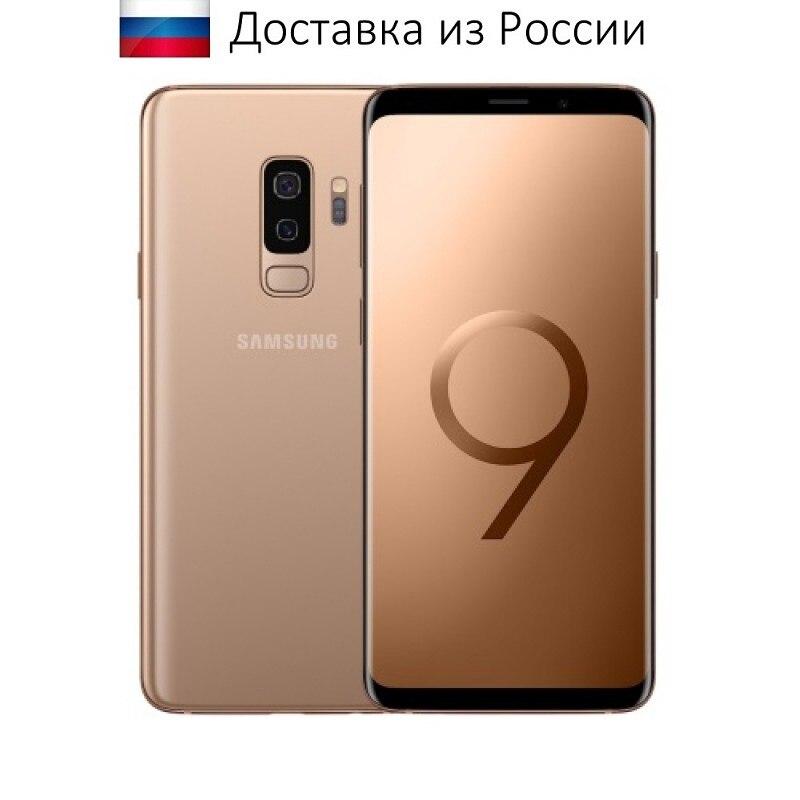 Смартфон Samsung Galaxy S9/S9 Plus 64GB 2SIM (DUOS)