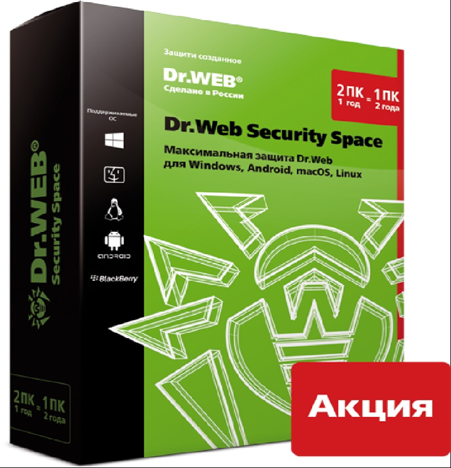 Antivirus Dr Web Security Space, кз, At 12 мес. (+ 3 мес., Promotion) Base 1 License