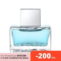 Парфюм Antonio Banderas Blue Seduction Woman Вода туалетная 50 мл спрей