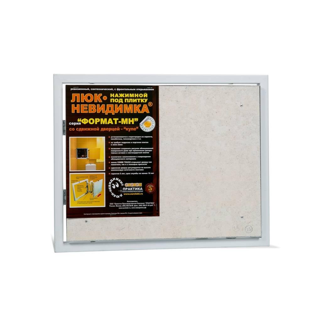 Steel Hatch For Tiles With Sliding Door Format MORE 50-40