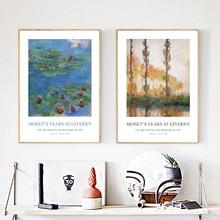 Affiches et imprimés d'exposition d'art, affiche et peinture Vintage, images murales d'art fin pour salon, décoration de maison