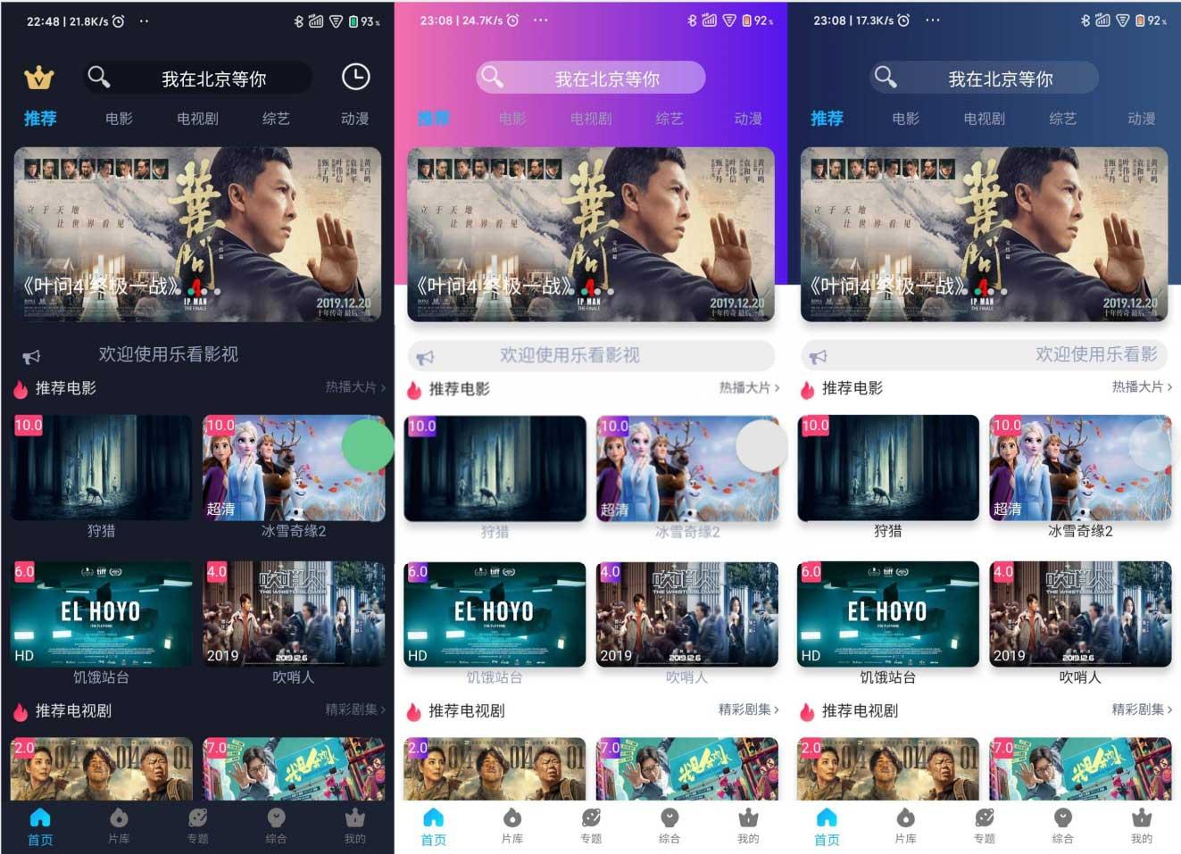 新版苹果cms_影视双端源码-114源码