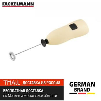 Capuchator Fackelmann extra (mini mixer for whisking cream), 20 cm, with batteries