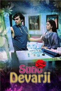 你好德瓦吉 2020 Season 01 Hindi