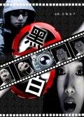 黑白2003