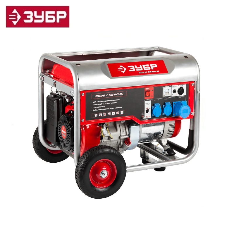 ZESB-5500-N Gasoline Generator with Wheels and Handle, 5500 W, ZUBR Power home appliances  backup  emergency source of electric полотенце nike sport towel n tt 01 969 lg
