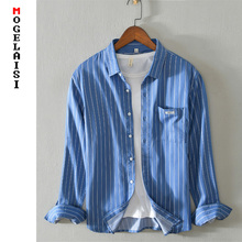 Striped Shirt Chemise Long-Sleeve Comfortable Slim Blue New Small Autumn Cotton Homme