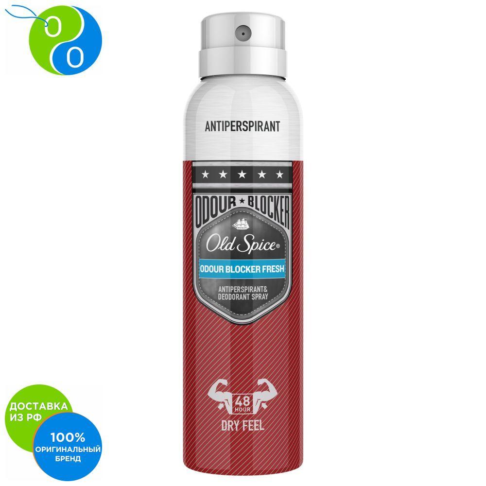 An aerosol antiperspirant deodorant Old Spice flavor Xtra Odour blocker 150 ml,old spice, deodorant, deodorant for men, deodorant for men, men's deodorant, antiperspirant, deodorant for men, deodorant for men, men's de антиперспирант аэрозольный odor blocker old spice 150 мл