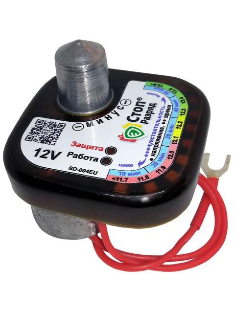 СтопРазряд - устройство защиты АКБ до 110Ач ( CCA до 1000А ) от глубокого и частичного разряда 5