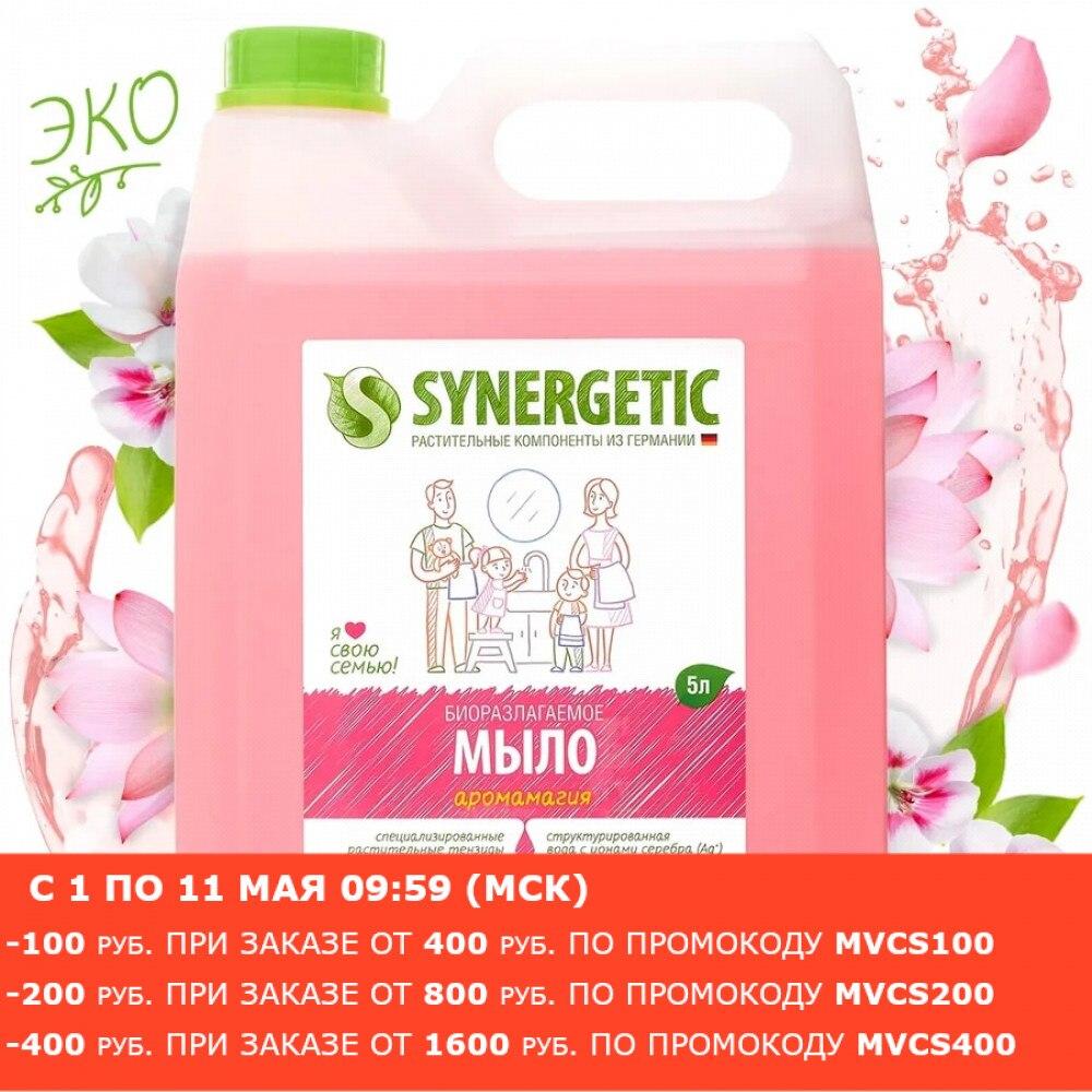 Жидкое мыло для мытья рук и тела SYNERGETIC гипоаллергенное, с эффектом увлажнения, 5 л