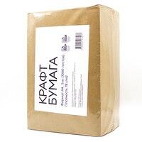 Kraft paper, A4 format, 80 gr/M2 (1000 sheets, 5 kg)