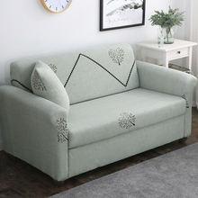 L образный волшебный растягивающийся чехол для дивана в гостиную