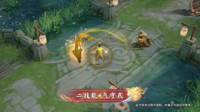 王者荣耀:李小龙皮肤特效曝光,飞踢、双截棍被还原,大招变金龙插图(7)