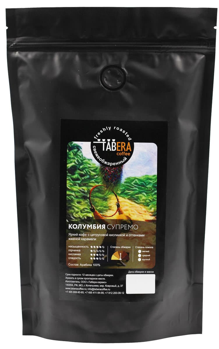 Свежеобжаренный coffee Taber Colombia supremo in grains, 200g