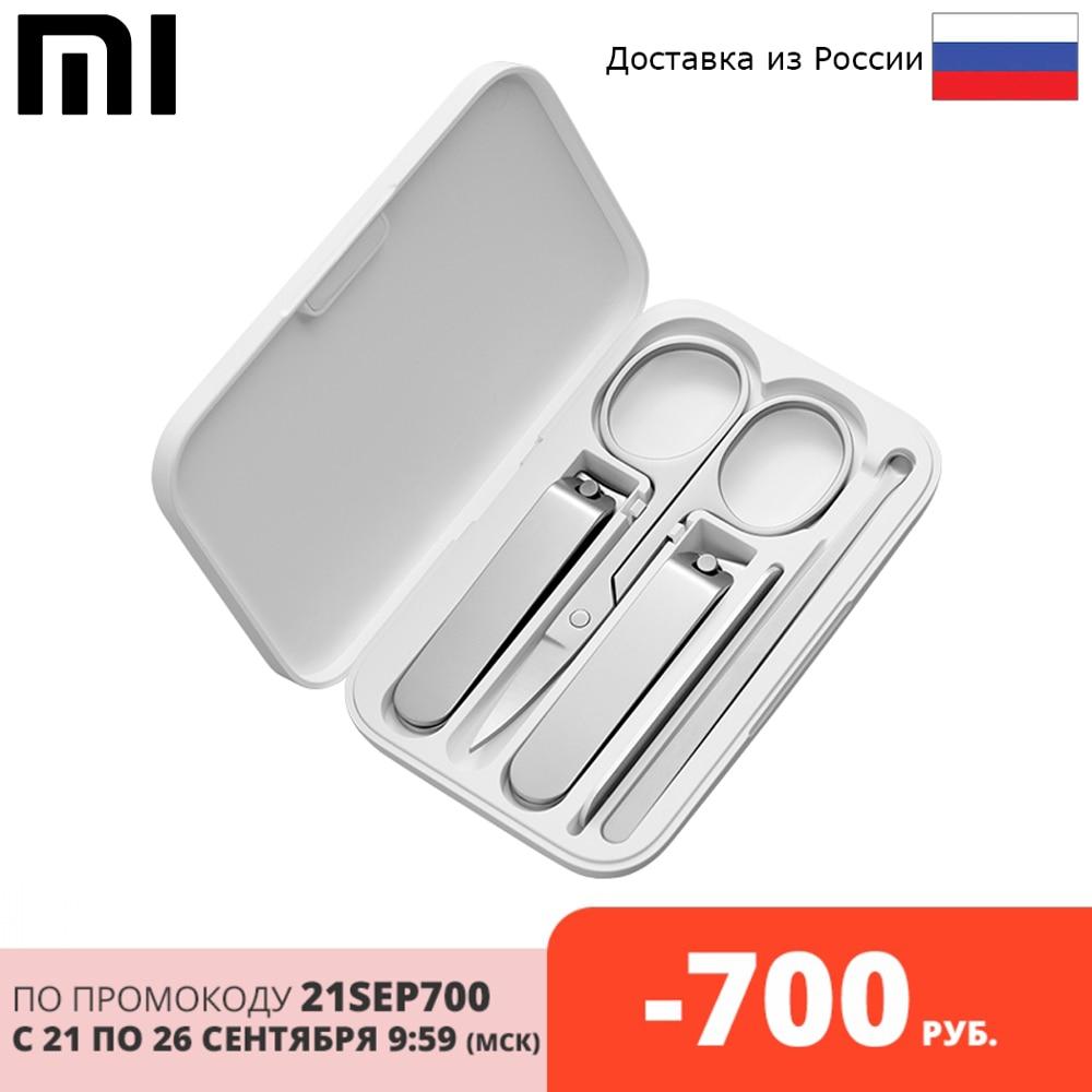 Маникюрный набор Xiaomi Mijia Nail Clipper Five Piece Set (MJZJD002QW), Косые кусачки для ногтей, прямые кусачки для ногтей.|Комплекты и наборы| | АлиЭкспресс
