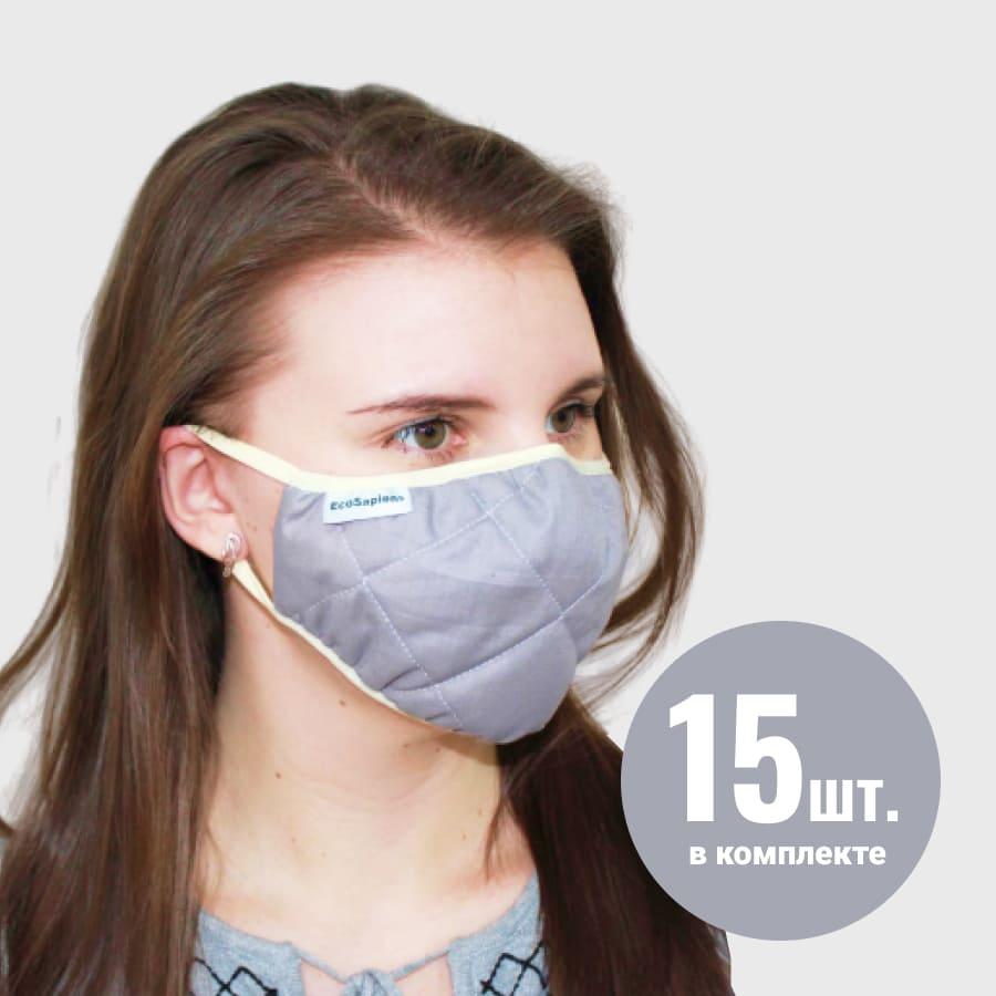Mask No. 95 Protective Removable Three Layer, 15 PCs Per Set, Gray Ecosapiens Es-600 Gray