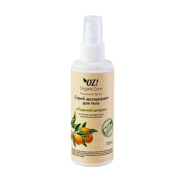 Oz! Organiczone Body Deodorant Spray With Essential Oils Ice Citrus