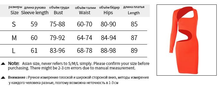 尺码表英文_02