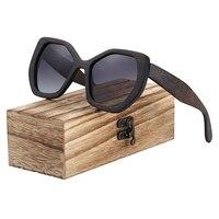 Design Femme - Bois intégral foncé - Noir - Coffret en bois
