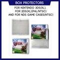 Защитная крышка коробки для 3DS 2DS (XL) для NDS NTSC игр, изготовленные на заказ прозрачные пластиковые чехлы