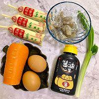 年夜菜(蒸蒸日上)虾仁玉子豆腐蒸蛋的做法图解1