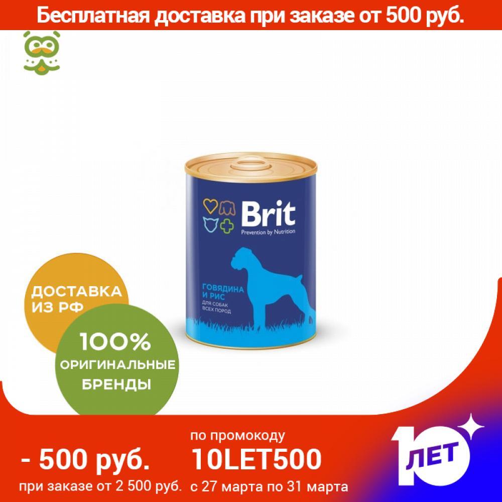 Brit Premium консервы для собак (паштет), Говядина и рис, 850 г.