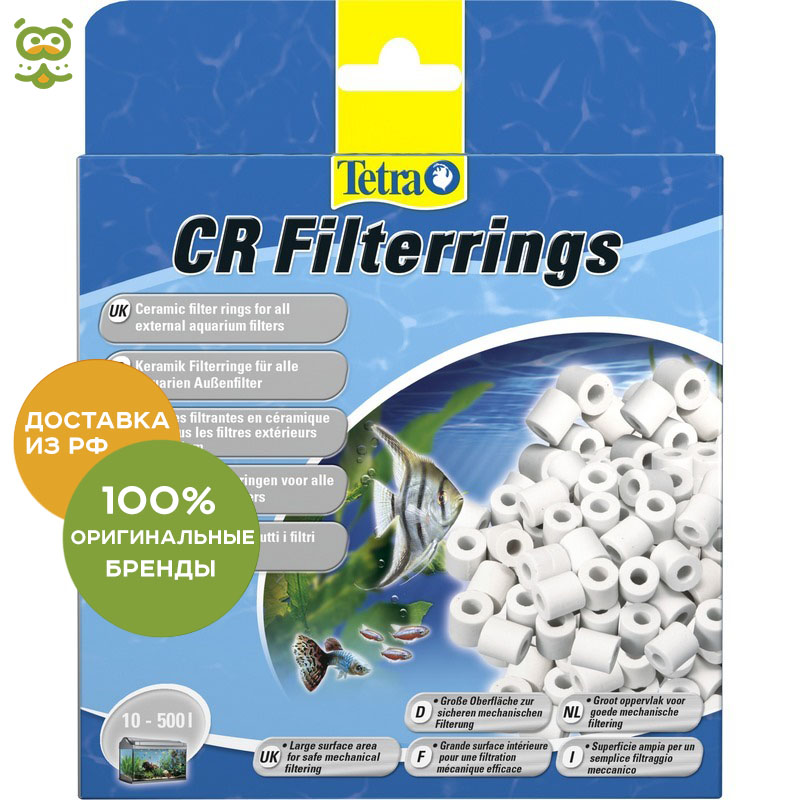 Tetra CR ceramic for external filters EX (800 ml), without characteristics