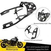 Аксессуары для мотоциклов Запчасти задняя багажная полка несущая Верхнее Крепление для Yamaha MT FZ 09 MT09 FZ09 MT 09 FZ 09 2017 2018