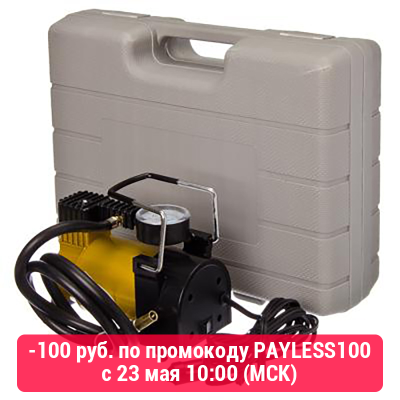 Compressor Car AC-580, Type Tornado , In A Bag, High Quality Discount Sale Free Shipping Portable 713-035