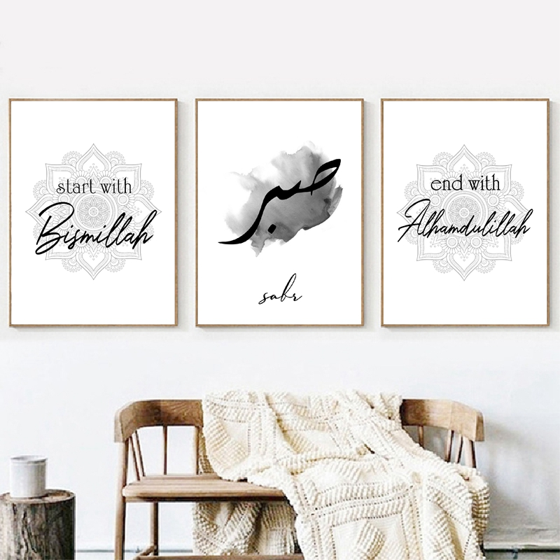 Sabr Islamic Posters and Prints Bismillah Alhamdulillah Islamicart Wall Art Canvas Painting Pictures for Living Room Home Decor