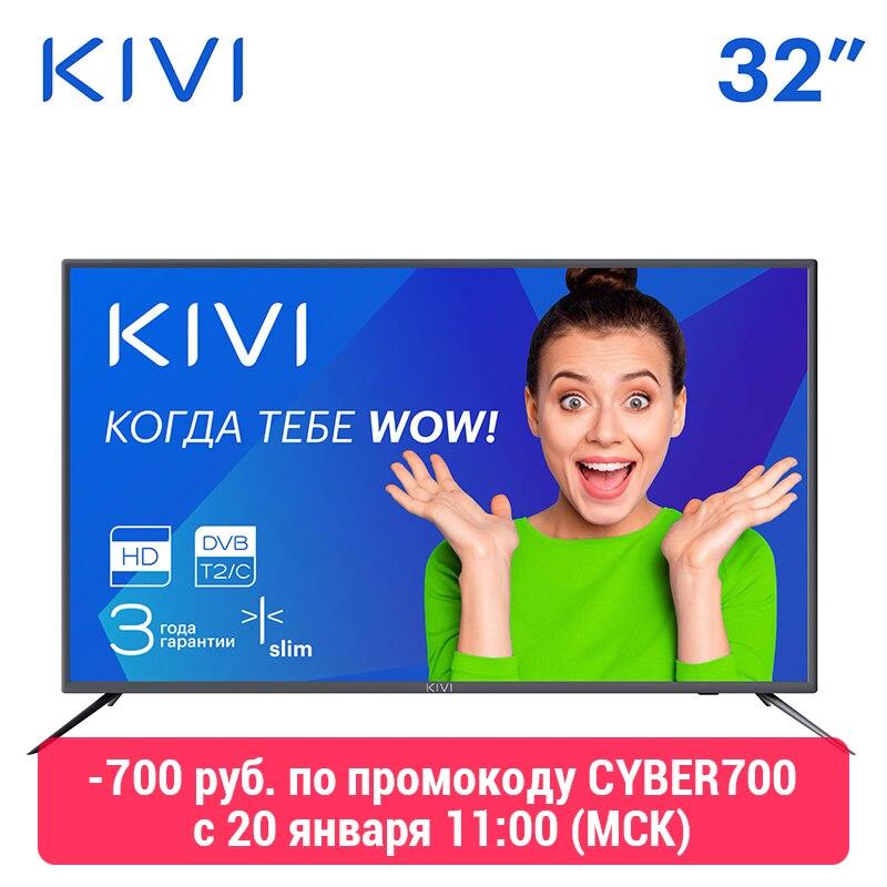 """32 """"KIVI 32H500GR HD Tv 32 pouces numérique dvb dvb-t dvb-t2"""