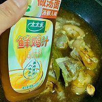 #太太乐鲜鸡汁芝麻香油#入口即化的卤猪蹄的做法图解17