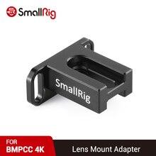 SmallRig BMPCC 4 K wspornik obiektywu kamery Metabones wspornik adaptera do kamery BMPCC 4 K 2247