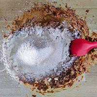 一口酥脆——红糖果仁饼干的做法图解6