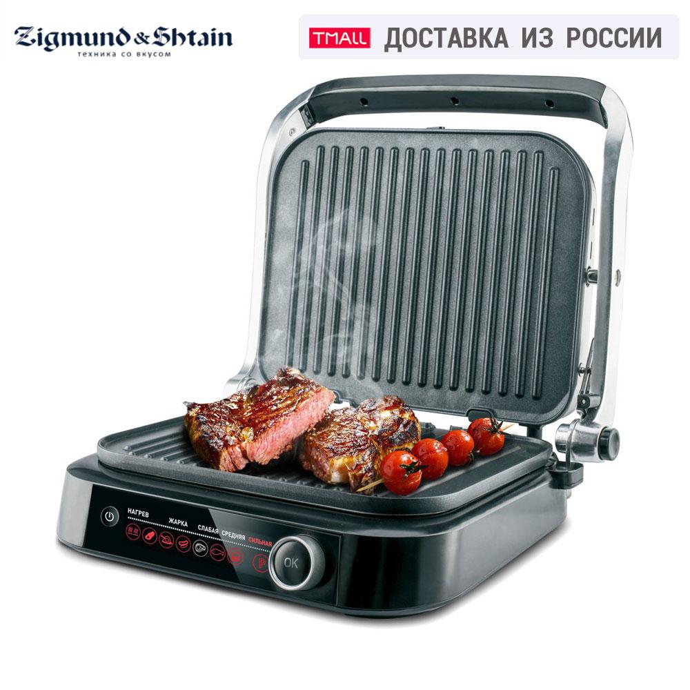 Контактный гриль Zigmund & Shtain GRILLMEISTER ZEG 928|Электрические грили и сковороды|   | АлиЭкспресс - 11/11 AliExpress