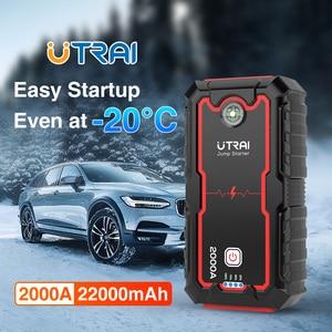 UTRAI Car Jump Starter 22000mAh 2000A 12V Output Portable Emergency Starter Power Bank Car Booster Starting Device Waterproof