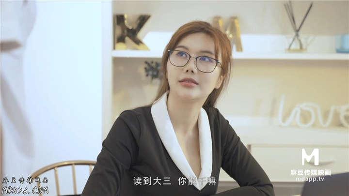 麻豆传媒之MD - 0076女教师的家庭访问-女主自拍宣传+先行预告+精彩花絮两段~高清原版[1V/562MB]