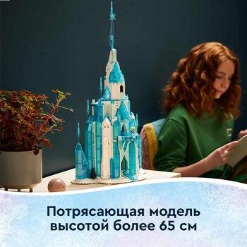 Конструктор LEGO Disney Frozen Ледяной замок 6