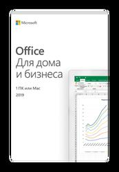 Microsoft Office 2019 Для Дома и Учебы Все устройства Все языки 1 устройство Электронная лицензия на 1 год.