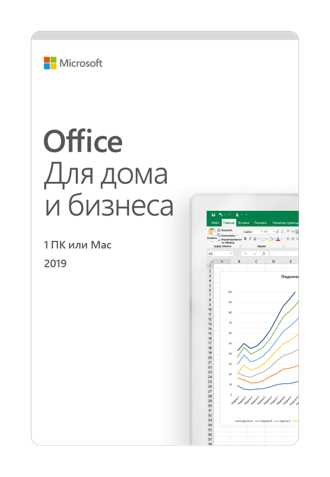Microsoft Office 2019 For Home And Business All Devices All Languages 1 Device Electronic License For 1 Year.