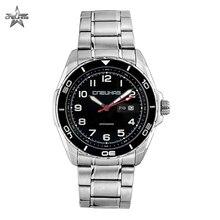 Наручные механические часы Спецназ ШТУРМ С8500255-8215