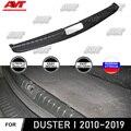 Защитный чехол для Renault/Dacia Duster 2010-2019  на пороге багажника  для багажника  для стайлинга автомобиля  защитные аксессуары